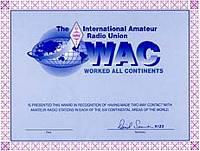 WAC Lama